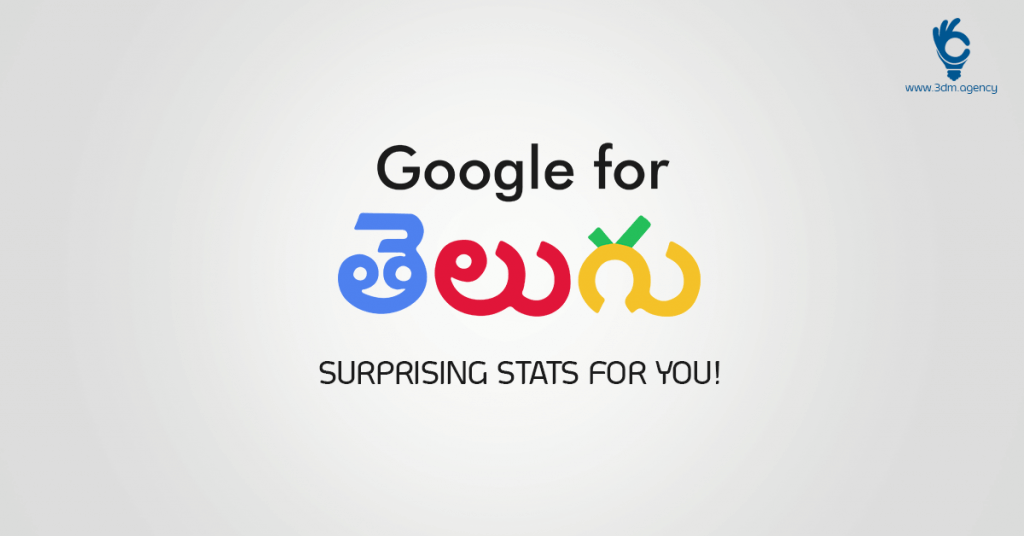 Google for Telugu Now – Surprising stats for you!